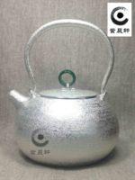 口打出银壶紫辰轩纯手工一张打玉环精品雪点高端经典日本礼品茶壶