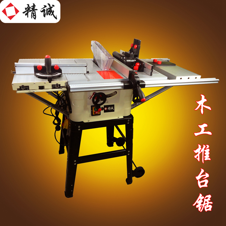 Ning Brand Dado Dry Table Saw Woodworking Bench Saw Sliding Table Saw Saw Saw Cutting Saw