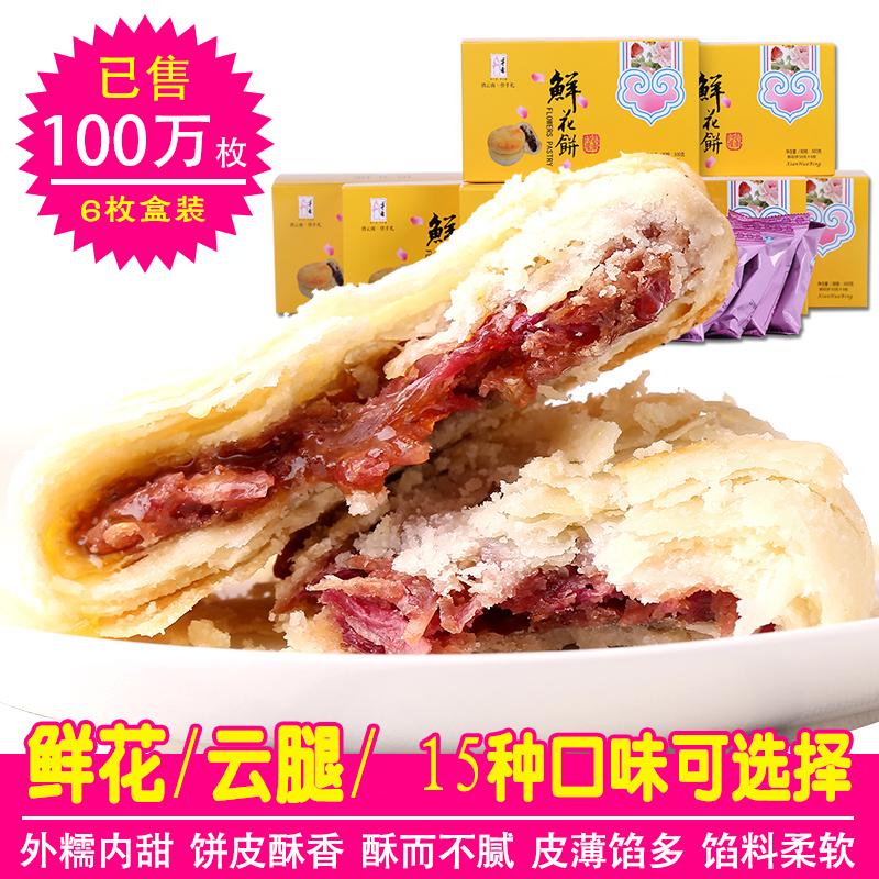 【11.20白菜价】福利,淘宝天猫白菜价商品汇总