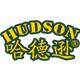 哈德逊家居旗舰店