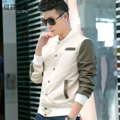 2014 fall and winter clothes new men Korean men jacket Slim winter coat collar youth padded male models tide