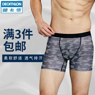 迪卡侬运动男士内裤薄紧身低腰透气u凸跑步四角平角裤RUN C