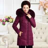 中老年羽绒服女中年羽绒服中长款加厚大码正品妈妈装冬装保暖外套