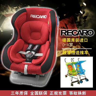 RECARO German Air Force One Child Car Safety Seat Baby Imported From 0 To 4 Years Old