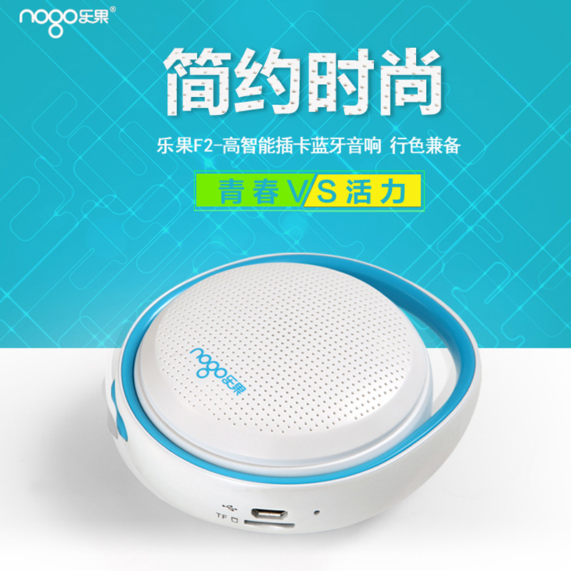 New dimethoate F2 intelligent outdoor car Bluetooth speaker portable card mini stereo loud speakerphone