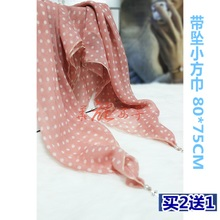 Hua yan west Pure color nude pink dot chiffon scarf georgette scarves hanging pendants small square scarf