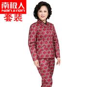 2014中老年女装羽绒服套装女时尚妈妈装长袖长裤两件