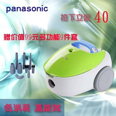Panasonic vacuum cleaner mini small MC-CG231RJ81 ultra-quiet vacuum cleaner household authentic