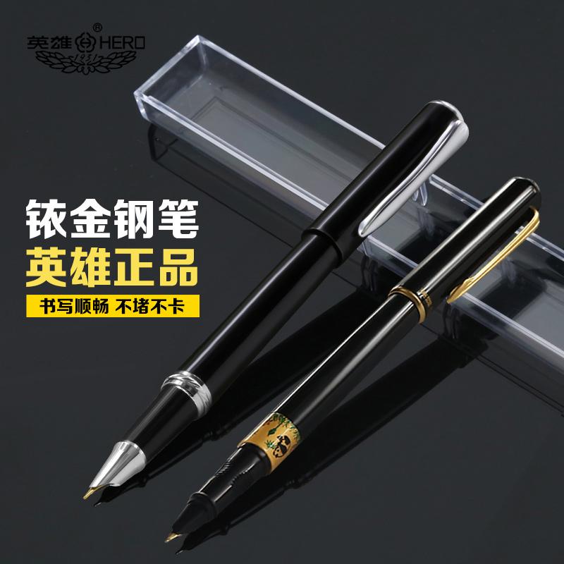 正品英雄钢笔 学生用钢笔正姿书写练字铱金笔 办公小学生钢笔包邮