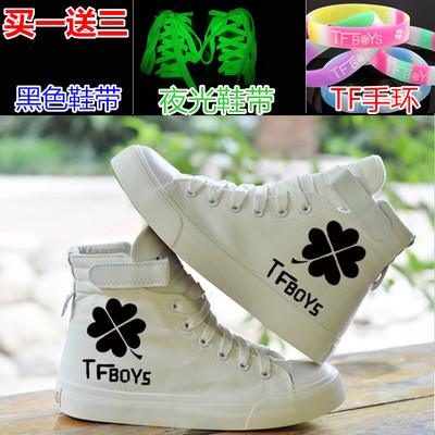 New spring white high help canvas shoes TFboys shoes han edition hand-painted shoes flat movement female students