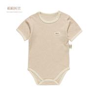 纯棉婴儿三角爬服 有机棉天然彩棉宝宝夏季短袖护肚 哈衣连体衣