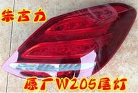 奔驰W205尾灯 奔驰c260尾灯 奔驰c300尾灯 奔驰c200尾灯 尾灯面壳
