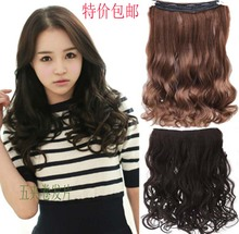 Long hair curly hair female upset a chip five card Mail can be straight perm hair piece pack