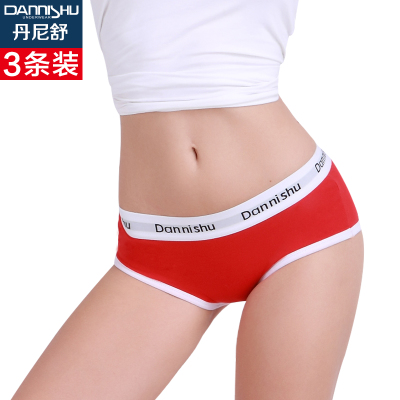 3 loading Danni Shu female crotch underwear waist solid color cotton Seamless big yards ladies underwear sexy pants