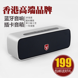 Dual speakers Wireless Bluetooth Speaker power 4.0 subwoofer sound card mobile audio speakerphone
