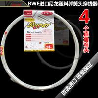 台湾weeber威也穿线器BWE尼龙穿线器电工穿管器直角穿线器弹簧头