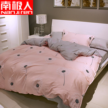 南极人全棉四件套 纯棉床单被套三件套1.8m床双人1.5床上用品套件