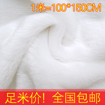 Black pure white plush fabric display jewelry background cloth upholstery fabric mobile counter street vendor