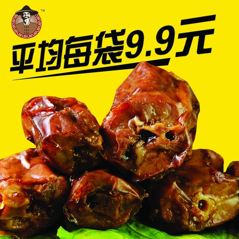 【江太公】香辣 鸭脖150g真空独立小包装休闲肉类零食特价