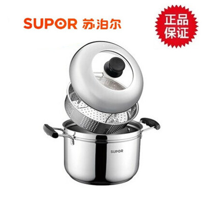 Genuine Supor stainless steel steamer pot deep SZ22S1 / SZ24S1 gas cooker generic
