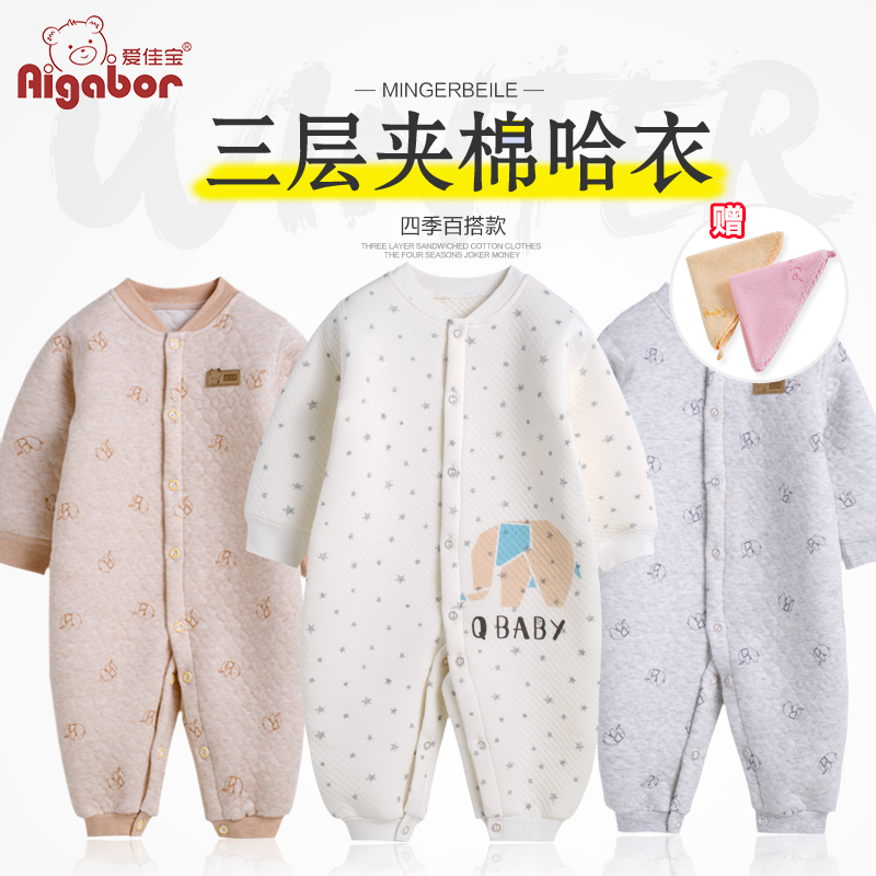 新生儿0-2岁爬服婴儿连体衣秋冬婴儿衣服保暖连体衣秋冬宝宝哈衣