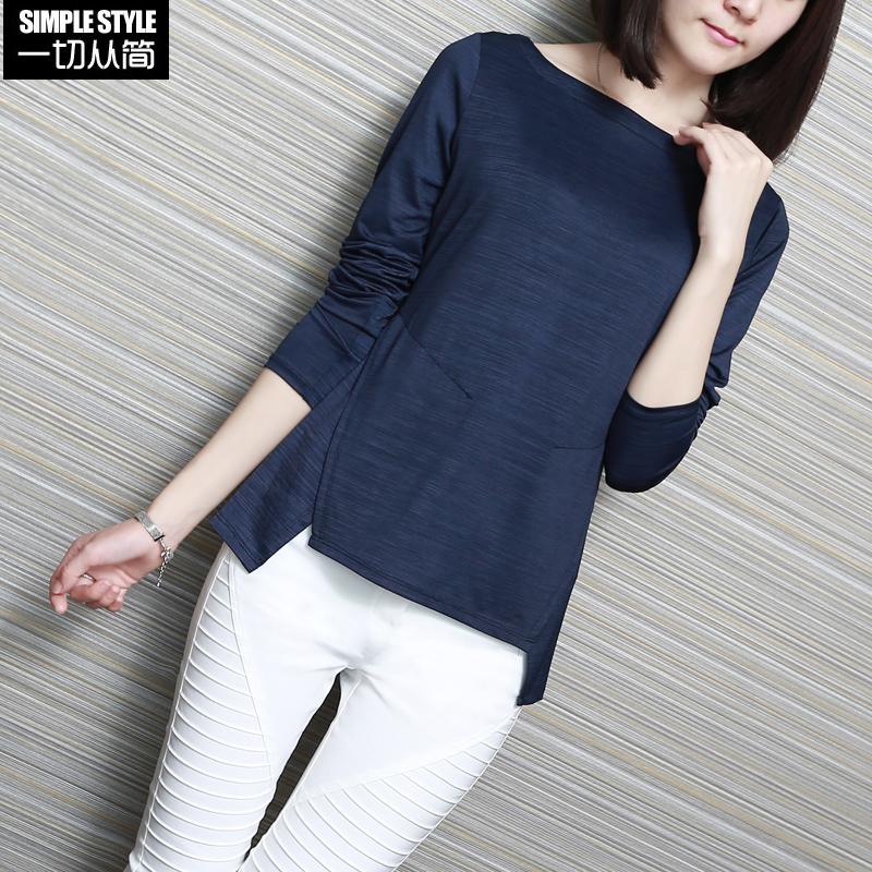 2015春季新品女装 一字领长袖t恤女款纯色显瘦打底衫简约女士上衣