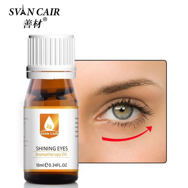 善材 眼部精油淡化黑眼圈按摩刮痧淡化细纹 去眼袋鱼尾纹脂肪粒