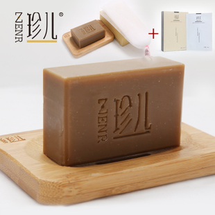 ZENR Jen Lotus green tea SOAP SOAP-natural handmade whitening SOAP facial SOAP mild face SOAP cold making handmade SOAP