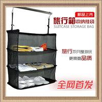 折叠旅行收纳整理挂袋挂式多功能衣柜栏杆包邮厂家直销衣物均可用