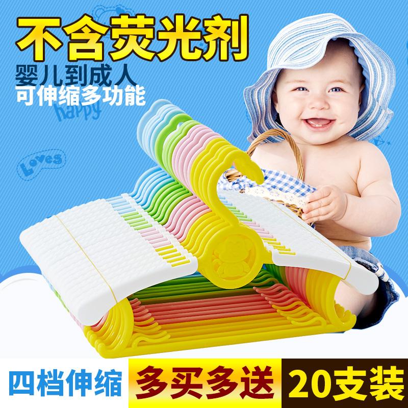 儿童衣架子挂衣架批发宝宝衣挂婴儿衣服架塑料衣撑子多功能防风