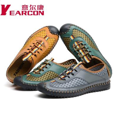 the new meaning kang light men s shoes with breathable mesh surface
