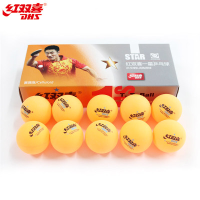 Genuine security DHS DHS a star a star table tennis table tennis training game 40MM yellow