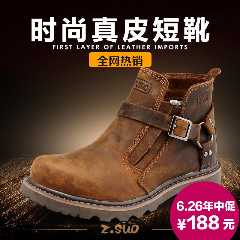 靴子】价格|参数|最新报价图片