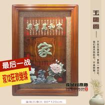 客厅背景墙装饰画玉石画挂件中式雕刻立体挂画实木雕画工艺品摆件