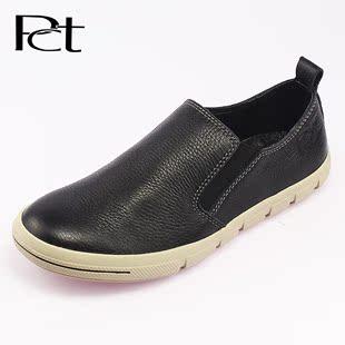 2014秋季流行男鞋时尚套脚皮鞋低帮板鞋透气英伦皮鞋潮流男