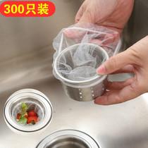 300只 厨房水槽水池过滤网洗菜池漏网地漏毛发下水道垃圾袋垃圾网