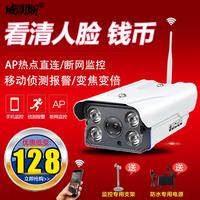 无线网络摄像头wifi家用1080P手机远程智能高清夜视变焦监控器