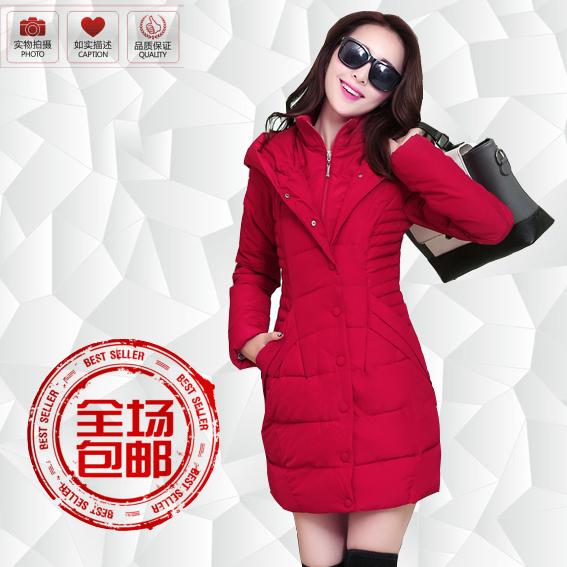Женская утепленная куртка 6607 2014