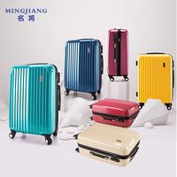 名将拉杆箱女万向轮旅游旅行箱行李箱箱登机箱托运密码箱PC箱子