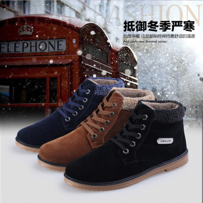 England winter men's high-top shoes discount men's warm winter shoes teenagers winter plus velvet padded shoes men