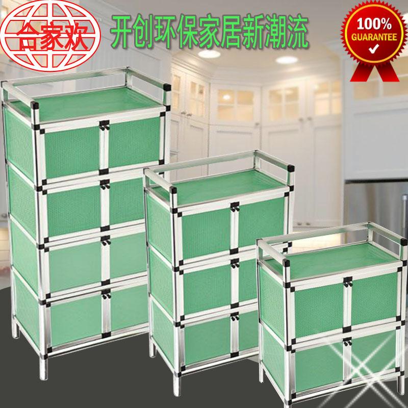 包郵碗櫃鋁合金廚櫃不鏽鋼櫥櫃收納櫃鋁合金書櫃茶水櫃簡易餐邊櫃