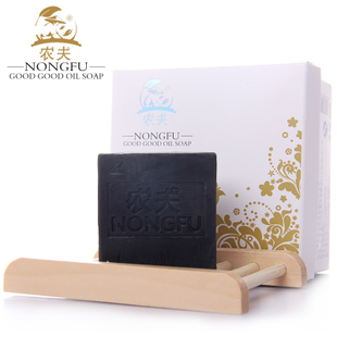 All natural handmade soap bamboo charcoal whitening spot Super to the acne to control oil facial SOAP SOAP