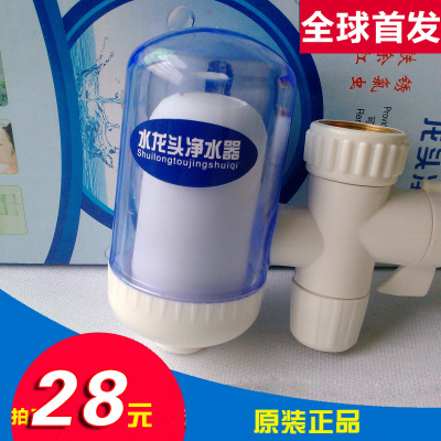 Free shipping water purifier home kitchen non-drinking straight water filter faucet water filter water purification machines