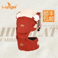 韩国进口i-angel 两年质保 双肩婴儿背带/腰凳/抱婴腰带 加大款