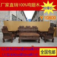 红木沙发鸡翅木沙发福禄寿组合沙发仿古雕刻厂家直销沙发五件套