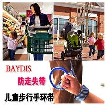 Selling BAYDIS children walk hand ring-like safety reduce Walking lost child in the outdoor