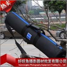 Jie beacon tripod bag GT2541GT1541 50-80 cm thickening earthquake tripod stand bags