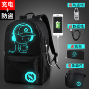Korean luminous men's casual travel bag backpack bag male female junior high school students of fashion