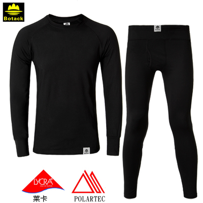 Free shipping BOTACK bout outdoor thick fleece thermal underwear male perspiration breathable quick-drying underwear sets