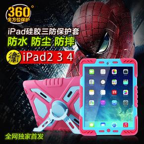 苹果ipad4保护套ipad2硅胶套ipad3保护壳 全包边平板电脑外壳防摔